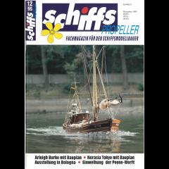Sammlerstück: Schiffspropeller Nr. 12 von 1995
